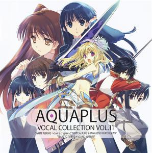 Aquaplus Vocal Collection Vol.11. Front. Click to zoom.