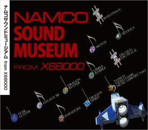 NAMCO SOUND MUSEUM FROM X68000. Front. Click to zoom.
