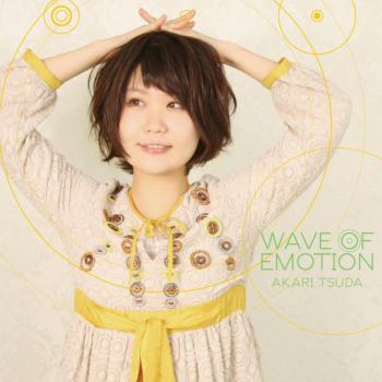 WAVE OF EMOTION / AKARI TSUDA. Front. Click to zoom.