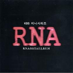 RNA Original Soundtrack Korean Drama. Передняя обложка. Click to zoom.