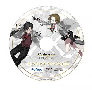 Caligula OVERDOSE Special Album CD. Disc (sample). Click to zoom.