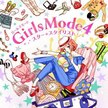 Girls Mode 4 Star☆Stylist Vocal Collection. Front. Click to zoom.