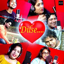 Dil Se Original Motion Picture Soundtrack. Передняя обложка. Click to zoom.
