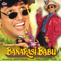 Banarasi Babu Original Motion Picture Soundtrack. Передняя обложка. Click to zoom.