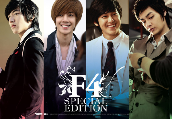 F4 taiwan mp3 download