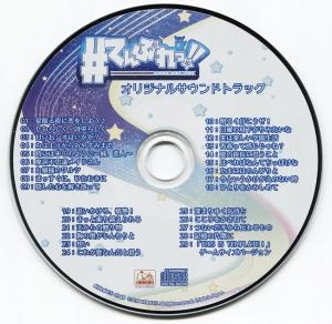 Tenpure!! BGM Soundtrack CD. CD . Click to zoom.