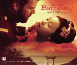 Puccini: Madame Butterfly Soundtrack from the film by Frédéric Mitterand. Передняя обложка. Click to zoom.