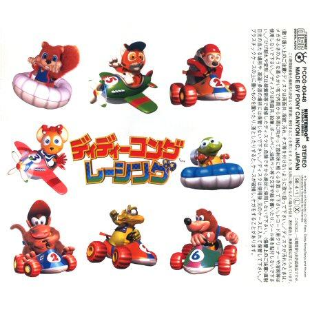 Diddy Kong Racing Characters Diddy Kong Racing Original