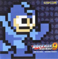 Rockman 9: The Ambition's Revival!! Original Soundtrack. Передняя обложка. Click to zoom.