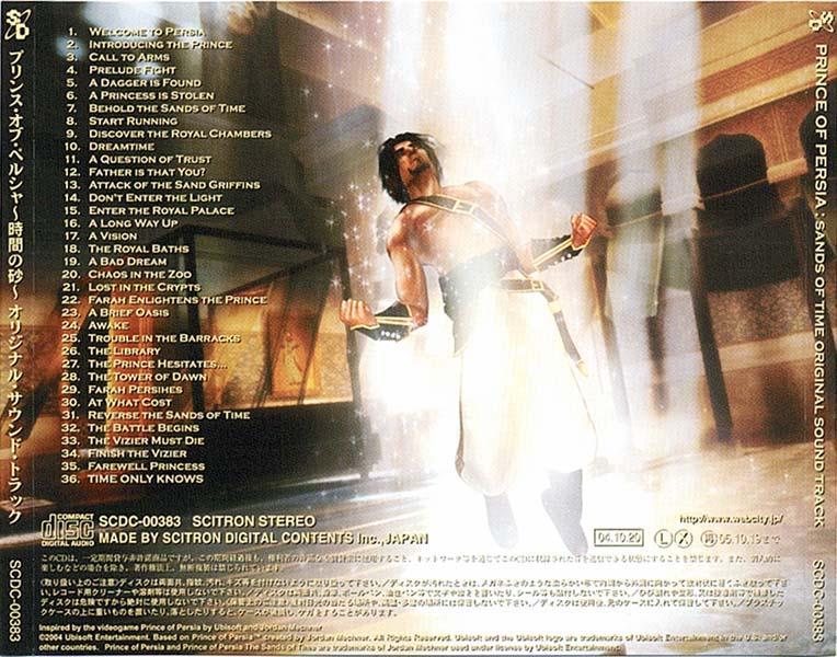 Prince Of Persia The Sands Of Time Original Soundtrack Muzyka Iz Igry