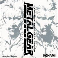Metal Gear Solid Original Game Soundtrack. Буклет, перед. Click to zoom.
