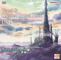 Tales of Hearts CG Movie Edition Visual & Original Sound Track DVD. Передняя обложка. Click to zoom.