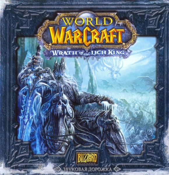 world of warcraft wrath of the lich king soundtrack. World of Warcraft: Wrath of