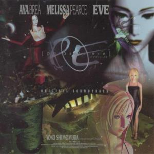 Parasite Eve Original Soundtrack. Front. Click to zoom.