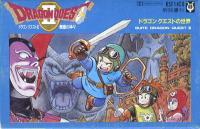 Dragon Quest II - Gods of the Evil Spirits, Suite. �������� �������. Click to zoom.