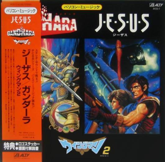 Personal Computer Music Jesus Gandara Wingman 2