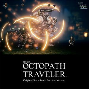 project OCTOPATH TRAVELER Original Soundtrack Preview Version. Front. Click to zoom.