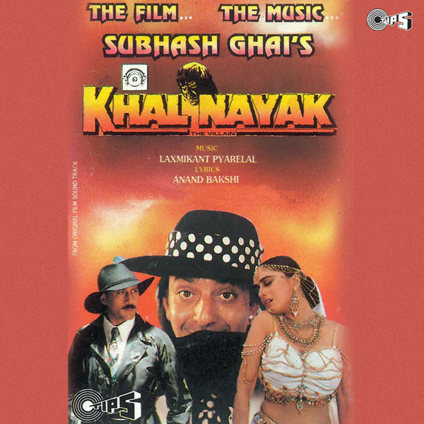 Chahunga Mai Tujhe Satyajit Mp3: Khalnayak Original Motion Picture Soundtrack