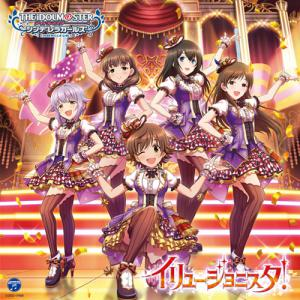 THE IDOLM@STER CINDERELLA MASTER Illusionista!, The. Front (small). Click to zoom.