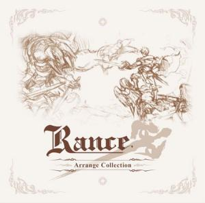 Rance Arrange Collection. Front (small). Click to zoom.
