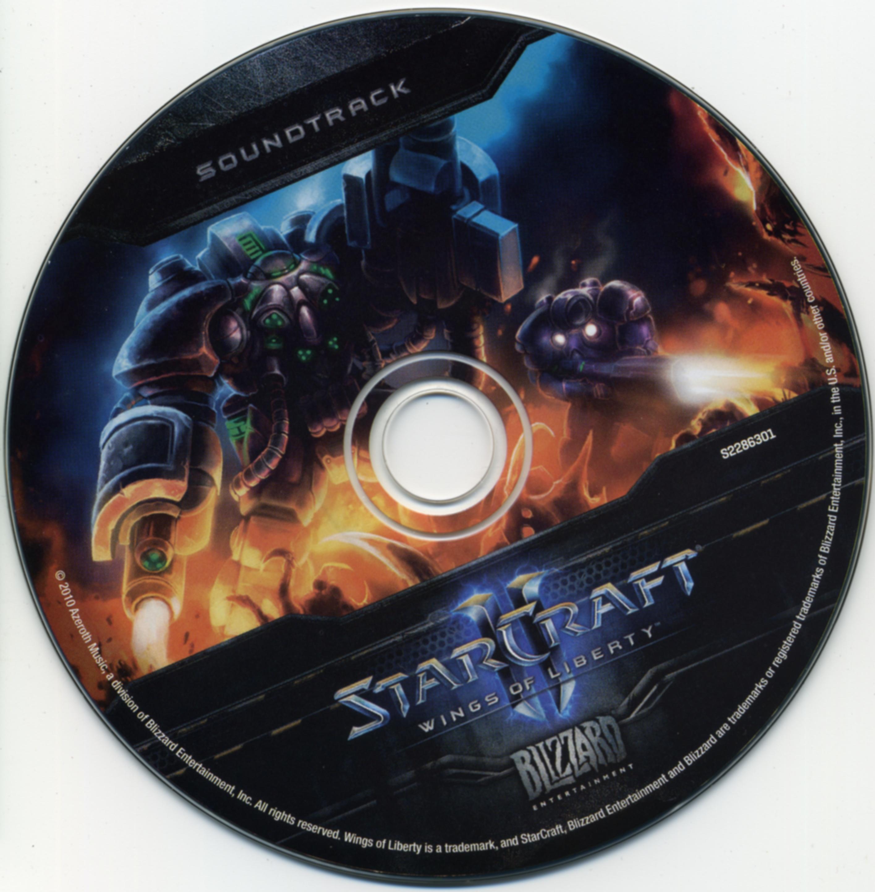 Starcraft 2 музыка