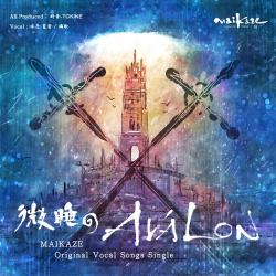 Madoromi No AVALON - EP. Передняя обложка. Click to zoom.