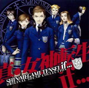 Shin Megami Tensei if... Original Sound Collection. Front. Click to zoom.