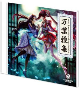 GOD WARS Original Soundtrack. Case Front (sample). Click to zoom.