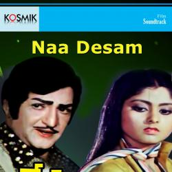 Naa Desam Original Motion Picture Soundtrack - EP. Передняя обложка. Click to zoom.