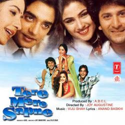Tere Mere Sapne Original Motion Picture Soundtrack. Передняя обложка. Click to zoom.