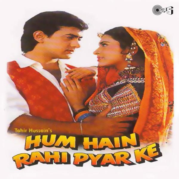 Tu Lare Londi Rahi Song Mp3: Hum Hain Rahi Pyar Ke Original Motion Picture Soundtrack