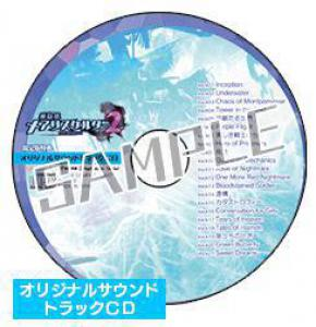 Kangokutou Mary-Skelter 2 Original Soundtrack CD. CD . Click to zoom.