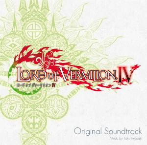 LORD of VERMILION IV Original Soundtrack. Front. Click to zoom.