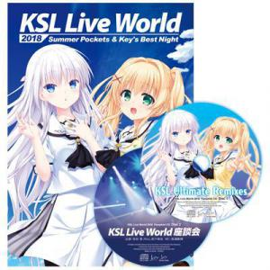 KSL Live World 2018 Pamphlet CD. Лицевая сторона . Click to zoom.