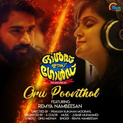 Oru Poovithal From