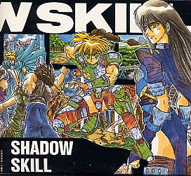 letter a song kage waza shadow skill ii soundtrack from kage waza 45718