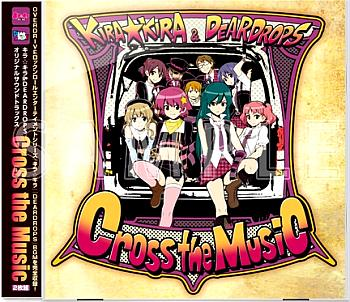 "KIRA☆KIRA & DEARDROPS Original Soundtrack ""Cross the Music"". Front. Click to zoom."