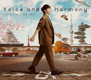 Voice and Harmony / Soichiro Hoshi. Front (small). Click to zoom.