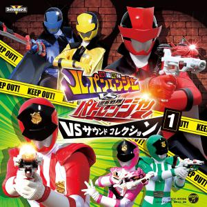 Kaitou Sentai Lupinranger VS Keisatsu Sentai Patranger VS Sound Collection 1. Front. Click to zoom.