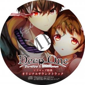 Deep One Original Soundtrack CD. Disc Label (sample). Click to zoom.