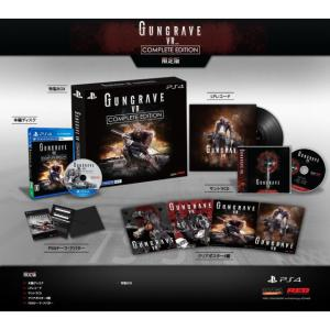 Gungrave VR Soundtrack. Contents (sample). Click to zoom.