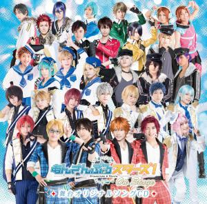 Ensemble Stars! On Stage Original Song CD. Front. Click to zoom.