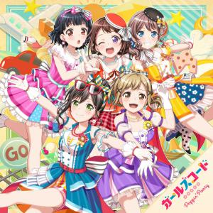Girls Code / Poppin'Party. Лицевая сторона . Click to zoom.