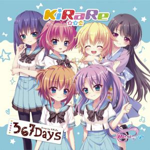 367Days / KiRaRe [canime Limited Edition]. Front (small). Click to zoom.