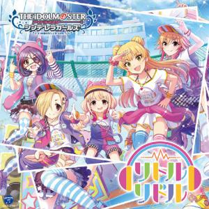THE IDOLM@STER CINDERELLA GIRLS STARLIGHT MASTER 20 Little Riddle, The. Front. Click to zoom.