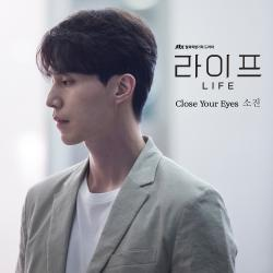 LIFE Original Television Soundtrack, Pt. 2 - Close Your Eyes - Single. Передняя обложка. Click to zoom.