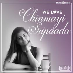 We Love Chinmayi Sripaada. Передняя обложка. Click to zoom.