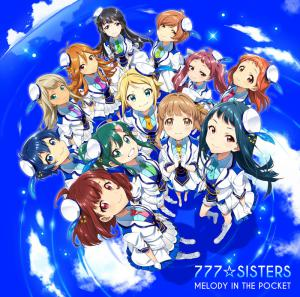 MELODY IN THE POCKET / 777�SISTERS. Front. Click to zoom.