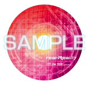 real-Reality -meteor shower psy mix- / KOTOKO. Disc (sample). Click to zoom.