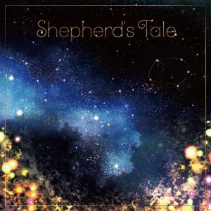 AUGUST LIVE! 2018 Folk Instrument Arrange Collection Shepherd's Tale. Front. Click to zoom.